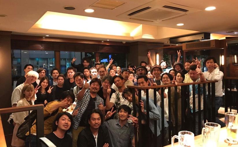 NO LIMIT 東京オフ会に参加してきたお話。