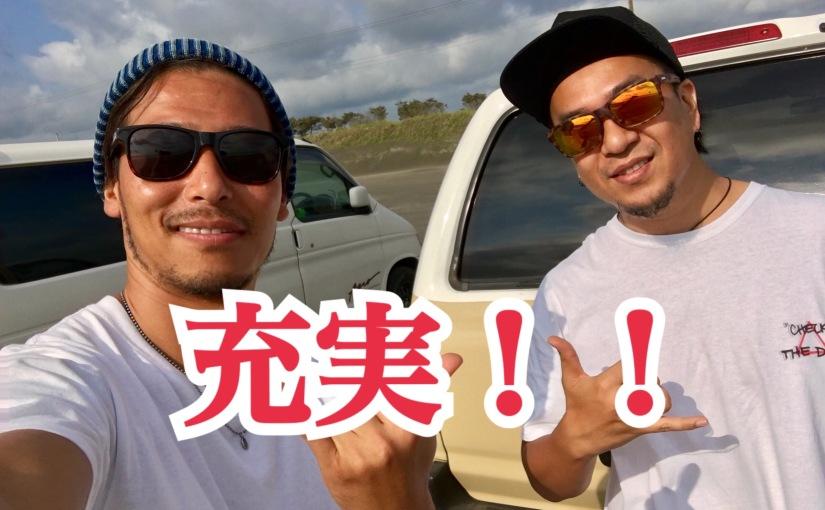 充実したday off!!