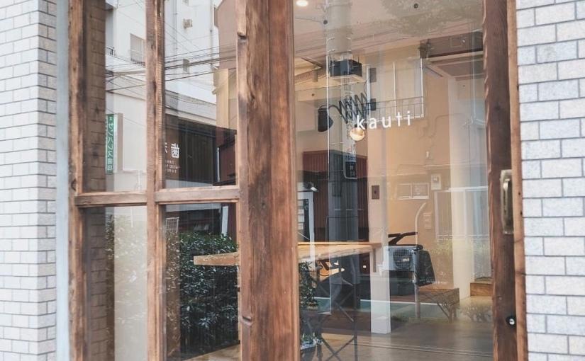赤羽美容室リビーチ/友人が板橋にKAUTIというサロンをオープンした話。