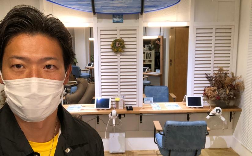 リビーチ300%【赤羽の美容室リビーチ 】オーナーブログ